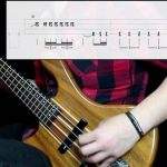 Complete Guide: Bass tab feeling good muse (Must Read)