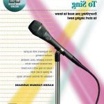 ➤ Learn to sing cd (What Price?)